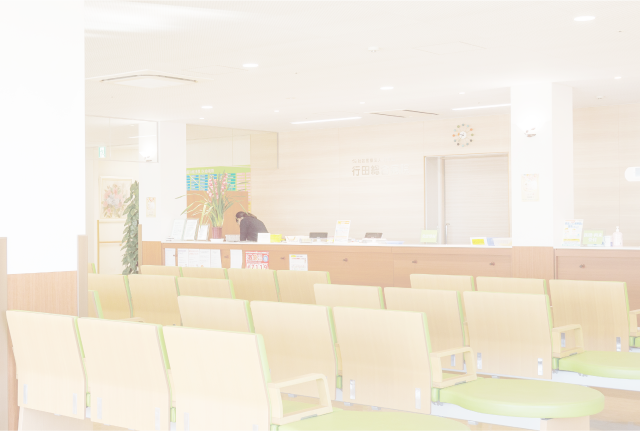 社会医療法人 壮幸会 行田総合病院