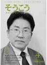 小島先生Photoのコピー.jpg