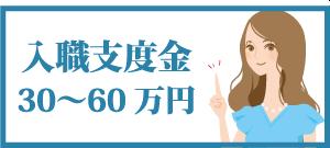 nyusyokubana1