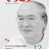 201612-1