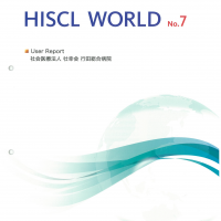 hiscl-world-no7-1