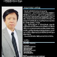 tiikirenkeidayori_20180122