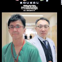kouhoushi_soukou_201803-1
