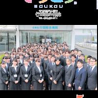 kouhoushi_soukou_201805