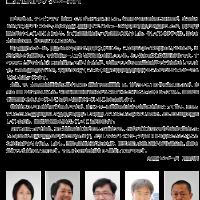 tiikirenkei20180507-1