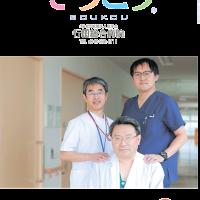 kouhoushi_soukou_201806-1