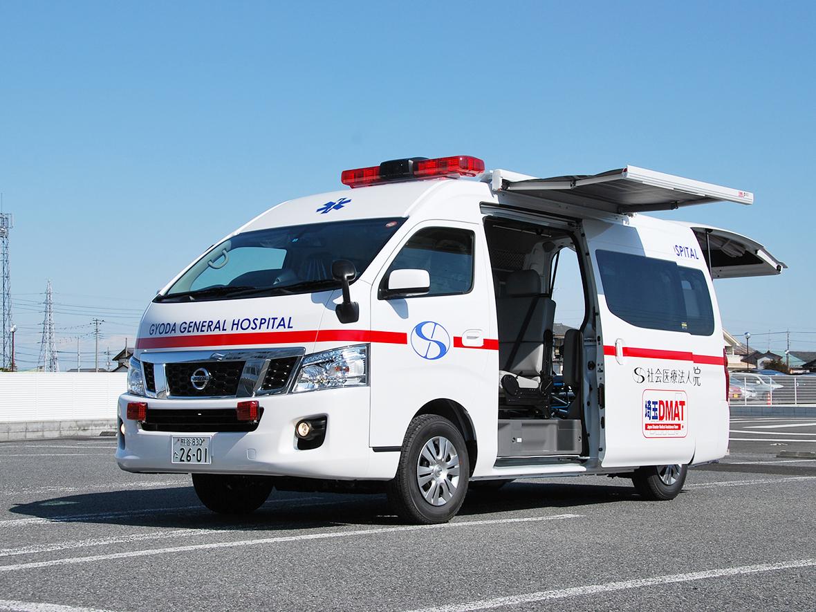 行田総合病院DMAT CAR(日産NV350キャラバン)